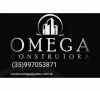 Omega construtora